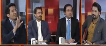 Dialogue with Adnan Haider (NAB Per Siasi Inteqam Ka Ilzam) - 9th March 2020