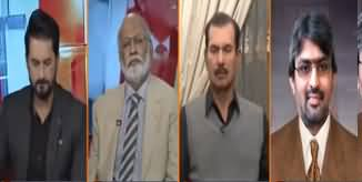 Dialogue with Adnan Haider (Nawaz Sharif Surety) - 13th November 2019