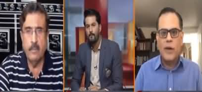 Dialogue with Adnan Haider (Opposition's Alliance) - 6th August 2020