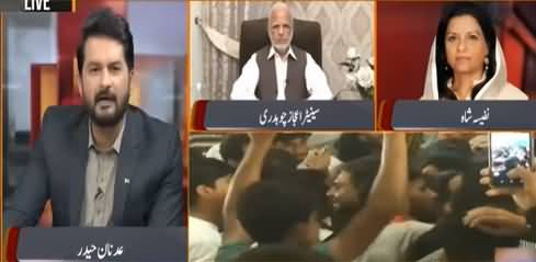 Dialogue with Adnan Haider (Rigging Allegations) - 29th July 2021