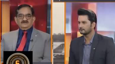 Dialogue with Adnan Haider (Salute To Brave Martyrs) - 6th September 2019