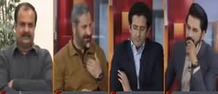 Dialogue with Adnan Haider (Shehzad Akbar Allegations) - 30th January 2020