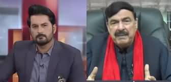 Dialogue with Adnan Haider (Sheikh Rasheed Exclusive Interview) - 17th February 2020