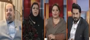 Dialogue with Adnan Haider (Siasi Darja Hararat High) - 16th January 2020