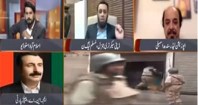 Dialogue with Adnan Haider (Uzair Baloch JIT Report) - 6th July 2020
