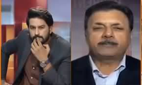 Dialogue with Adnan Haider (Uzair Baloch JIT Report) - 8th July 2020