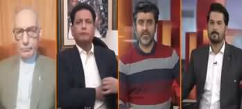 Dialogue with Adnan Haider (What Should Pakistan Do) - 18th March 2020
