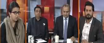 Dialogue with Adnan Haider (Will Govt Expose Mafias?) - 4th February 2020