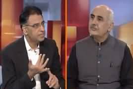 Dialogue With Haider Mehdi (Asad Umar Exclusive Interview) – 24th November 2018.