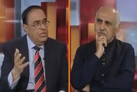 Dialogue with Haider Mehdi (Current Issues) – 24th February 2019