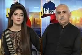Dialogue With Haider Mehdi (Idaron Ki Na Ahli) – 20th January 2018