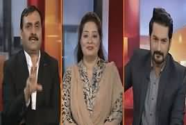 Dialogue With Haider Mehdi (PPP's Long March) – 5th April 2019