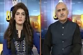 Dialogue With Haider Mehdi (Qatri Khat Se Inkar) – 17th November 2018