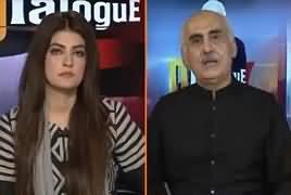 Dialogue With Haider Mehdi (Shahbaz Sharif Chairman PAC) – 15th December 2018
