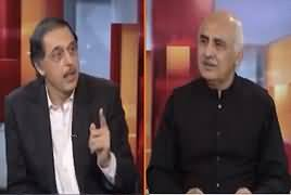 Dialogue With Haider Mehdi (Shehzad Arbab Exclusive Talk) – 27th January 2019