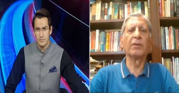 Did Govt Follow The Procedure to Ban TLP Which Is A Political Party? Aitzaz Ahsan's Comments