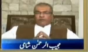 Did JIT Report Damage Sharif Family Politically? Watch Mujeeb ur Rehman Shami's Analysis