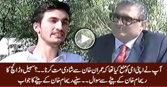 Did You Ask Your Mother Not To Marry Imran Khan? - Sohail Warrach Asks Reham Khan's Son