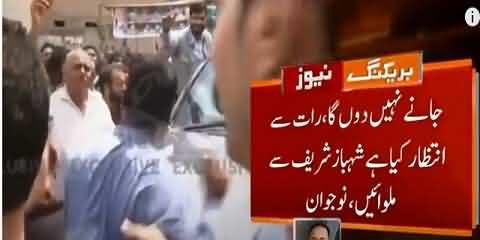 Die Hard Fan Of Shehbaz Sharif Lay Down In Front Of His Car To Meet Him