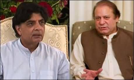 Differences Between Chaudhry Nisar and PM Nawaz Sharif, Chaudhry Nisar May Resign