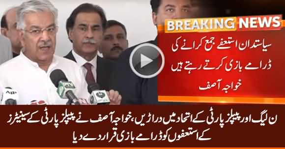 Differences in PMLN & PPP, Khawaja Asif Terms PPP Senate Resignations