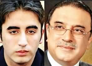 Differences Increased Between Bilawal and Zardari - Bilawal Future Seems To Be Finished