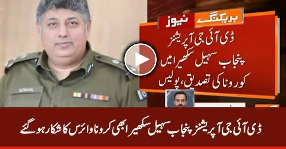 DIG Operation Punjab Sohail Sukhera Tests Positive For COVID19
