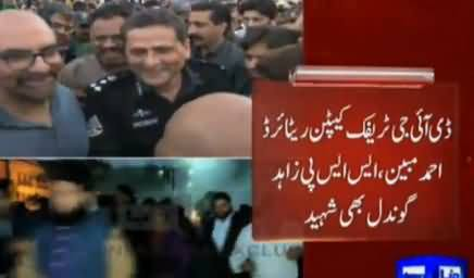 DIG Traffic Captain Mubeen And SSP Gondal Martyred in Lahore Blast