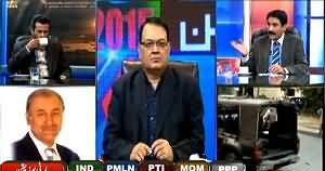 DIN News (Cantonment Board Elections Special Transmission) – 25th April 2015