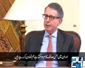 Diplomatic Affairs REPEAT (Thomas Lary Exclusive) – 9th August 2015