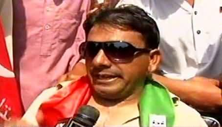 Disabled PTI Supporter From Naushera Reached Minar e Pakistan To Support Imran Khan