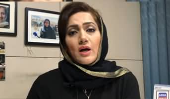 Dismissal of Three KP Ministers, Has Crisis Ended? Asma Sherazi's Analysis