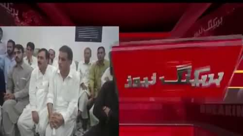 Dispute In PTI Over Election Tickets Distribution
