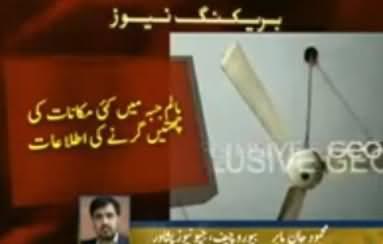 Disturbing Situation in KPK, Mobile Service Suspended, Communication System Destroyed