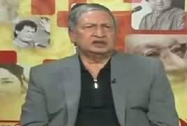 Diyar e Ishq (Documentary on Ahmad Nadeem Qasmi) – 3rd February 2017