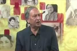 Diyar e Ishq (Documentary On Hazrat Amir Khusro) – 6th January 2018