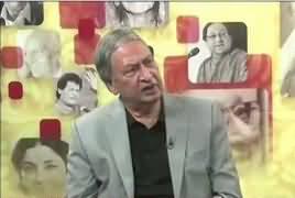 Diyar e Ishq (Documentary on Hazrat Shah Hussain) – 18th January 2018