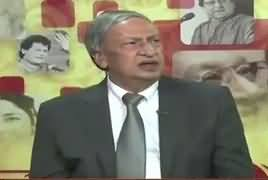 Diyar e Ishq On Capital (Documentary On Allama Iqbal) – 14th July 2017
