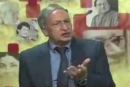 Diyar e Ishq On Capital (Documentary on Quaid e Azam) – 11th August 2017