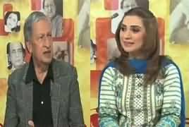 Diyar e Ishq On Capital (Documentary on Tanveer Naqvi) – 20th January 2017