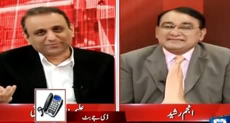 DJ Butt Apologizes To PTI Leader Aleem Khan in Live Show
