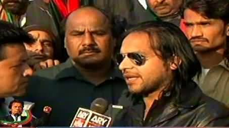 DJ Butt Telling His Music Preparations For Today's PTI Rally in Islamabad