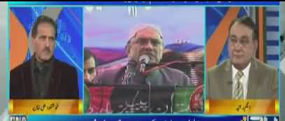 DNA (Will PTI Govt Complete Its Term?) -  17th January 2019