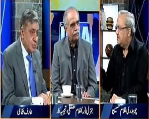 DNA (1965: Jab Pakistan Ne Indian Army Ke Chakke Chura Diye) – 1st September 2015