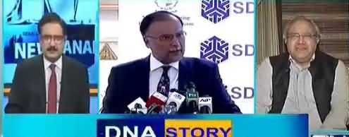 DNA (2018 Ka Budget Kaisa Hoga) - 25th April 2018