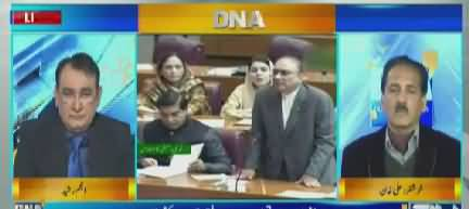 DNA (What Is Shahzad Akbar's Link With JIT?) - 21st December 2018