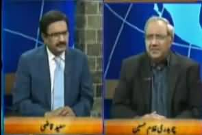 DNA (Burma Mein Muslimano Ka Qatal e Aam) - 4th September 2017