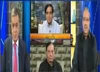 DNA (5 July 1977, Black Day of Pakistan's History) – 5th July 2016