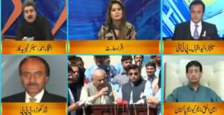 DNA (500 Loog Kaun Hain, Jin Ki Baat Imran Khan Karte Hain) - 8th October 2019
