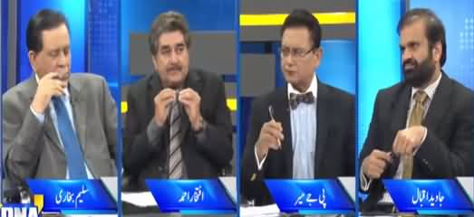 DNA (Afghanistan Mein Aag Aur Khoon Ka Khail) - 8th August 2021